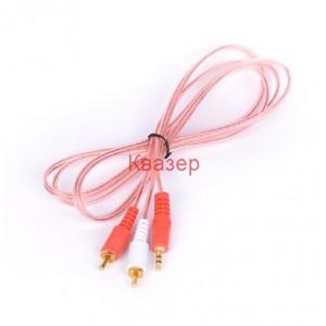 Аудио кабел Stereo Jack 3.5mm - 2RCA, HQ, силиконова изолация, 1.5 метра