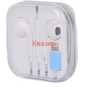 Слушалки с букса iPhone + микрофон, бели YOURZ 0018