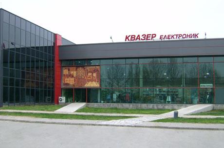 Пловдив централен офис  склад  магазин
